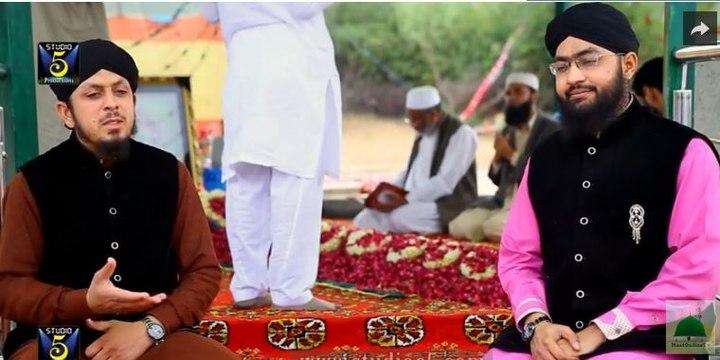 New Kalam 2016 - Mere Mumtaz Zindabaad by Allama Abdul Shakoor Qadri & Muhammad Yaar Qadri