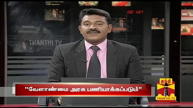 Agriculture will be Government Job if NTK comes to Power : Seeman - Thanthi TV