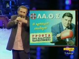 9 Xronia Al Tsantiri News » LAZOPOULOS Best 3