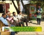 Kisan prashan Manch | किसान प्रश्न मंच  (22-03-2016)