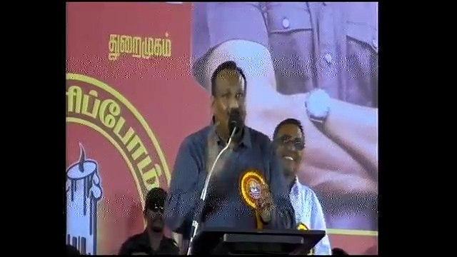 நாம் தமிழர் கட்சி துறைமுகம் பொதுக்கூட்டம் | Naam Tamilar Thuraimugam Meeting Live