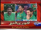 Javed Miandad Insulting Afridi after losing Against Australia in World T20