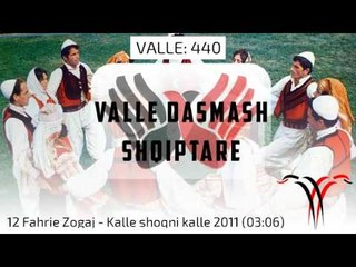 Fahrije Zogaj - Kalle shoqni kalle