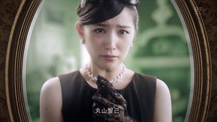 在蒂凡尼吃早餐2 第11集 Itsuka Tiffany de Choushoku wo 2 Ep11