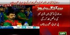 Shahid Afridi finally Revealing Real Faces of Umar Akmal Shoaib Malik and Ahmed Shahzad