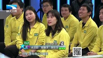 20160326 大王小王