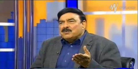watch Afridi retire hongay ya nahi ? Sheikh Rasheed ne bata dia