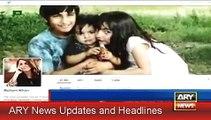 ARY News Headlines 16 July 2015, Reham Khan Wife Of Imran Khan Fake Degree Scandal Report