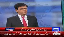 What is Difference between Afridi & Misbah --  Amazing Analysis of Aqib Javed