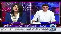 Har Banda Tharki Hota Hy Qandeel Baloch