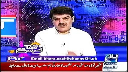 Qandeel Baloch Full Interview with Mubasher Lucman - KhulaTazaad