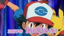 Pokemon BW 51 preview