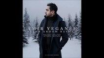 Amir Yeganeh [2015] - Bezar Aroom Basham (امیر یگانه - بذار آروم باشم)