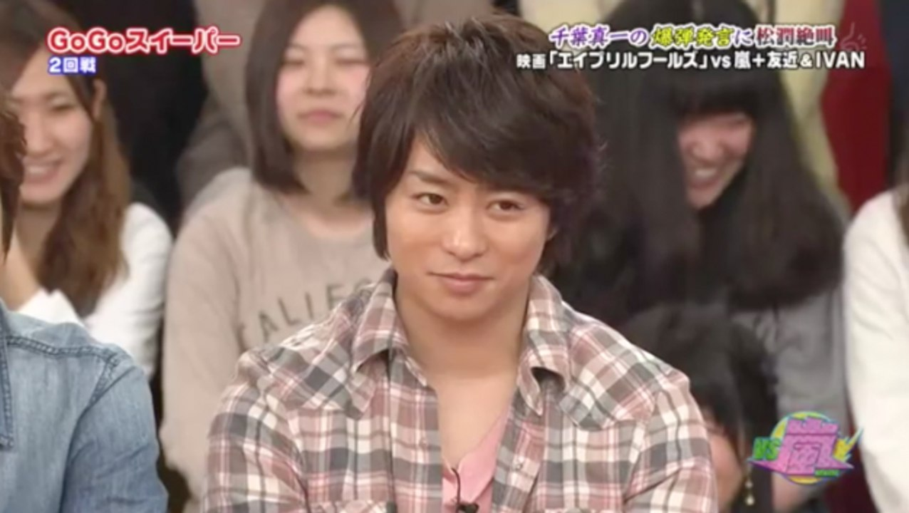Ivan and His Darling Sakurai Sho on VS Arashi (ENG SUB)