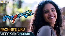 Nachhite Liku Video Song Trailer || Rajadhi Raja Movie Songs || Sharwanand, Nitya Menon