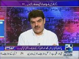 Qandeel Baloch ka Khara Sach by Mubashir Luqman Part-4