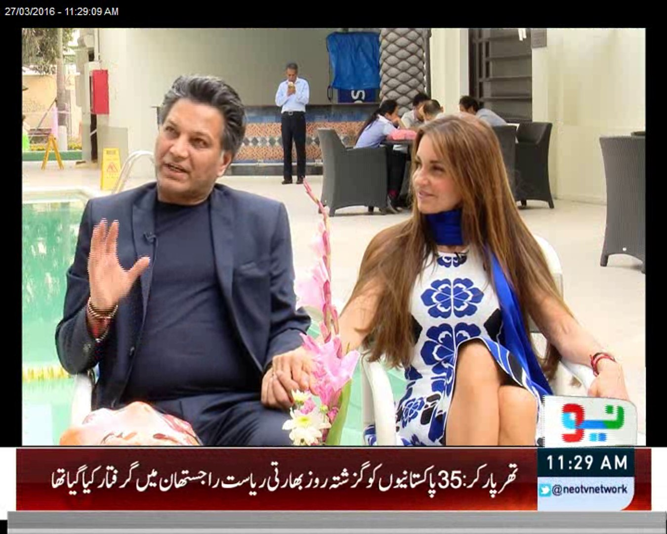 Renowned Fashion Designer Mehmood Bhatti With Her Brazilien Girl Friend In Pc Video Dailymotion
