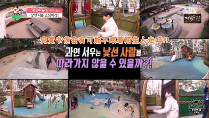 Oh My Baby 20160327 Ep107 Part 1
