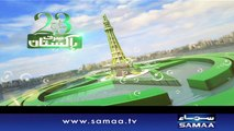 Minar-e-Pakistan Ka Samaa 24 March 2016 top songs 2016 best songs new songs upcoming songs latest songs sad songs hindi songs bollywood songs punjabi songs movies songs trending songs mujra dance Hot songs