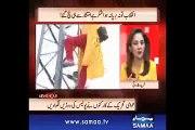 Pakistani News anchor Gharida Farooqi wearing tight red leggings top songs 2016 best songs new songs upcoming songs latest songs sad songs hindi songs bollywood songs punjabi songs movies songs trending songs mujra