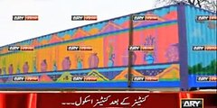 Container Schools will be made in KPK - Well Done PTI