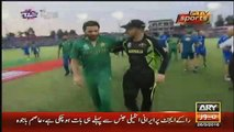 What Shahid Afridi Replied When Asked by a Female Reporter Aap Pareshan Tou Nahin