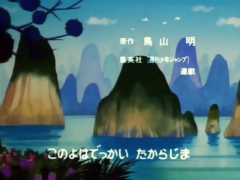 Dragon Ball - Opening