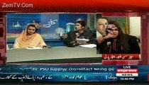 Parlimaent Main Corruption Ka Issue---Ip`s ke Fund Ma Corruption---NAB Par Tanqeed---Punjab Ke Hallat---All This Exposed