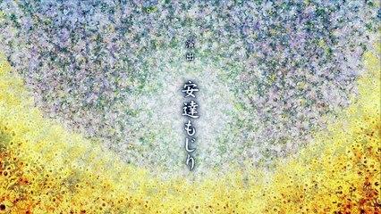花燃 第33集 Hana Moyu Ep33