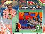 9 Xronia Al Tsantiri News » LAZOPOULOS Best 25