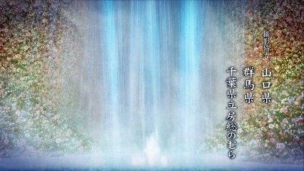 花燃 第41集 Hana Moyu Ep41