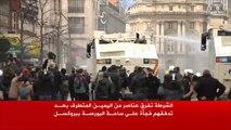 الشرطة تفرق عناصر من اليمين المتطرف في بروكسل