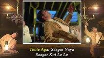 Yeh Jo Mohabbat Hai Full Song With Lyrics   Kati Patang   Rajesh Khanna Songs   Kishore Kumar Hits