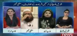 Qandeel Baloch night Request: What was the Request of  Cricket Players