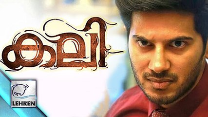 Kali FULL MOVIE | Dulquer Salmaan | Sai Pallavi | Review