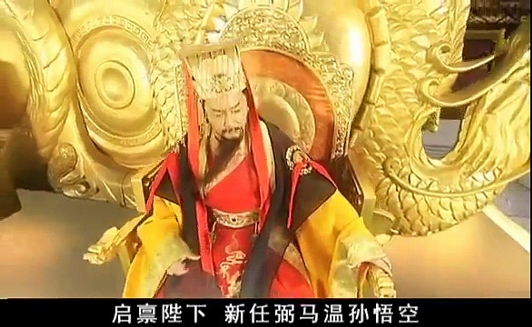 Tân Tây Du Ký, 2009,  HTV2, Tập 3, Thuyết Minh