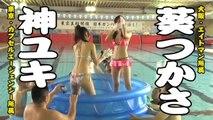 Sexy and funny bikini - HOT JAPANESE GAME SHOW