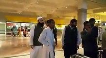 Junaid Jamshed Beaten Islamabad Airport (Exclusive Video) اسلام آباد ایئر پورٹ پر نامعلوم افراد کا جنید جمشید پر تشدد