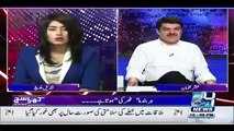 Qandeel Baloch Bashing People Who Are Criticizing Her Bold Videos