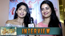 Pooja Sawant & Vaidehi Parashurami Talk About Vrundavan | Marathi Movie