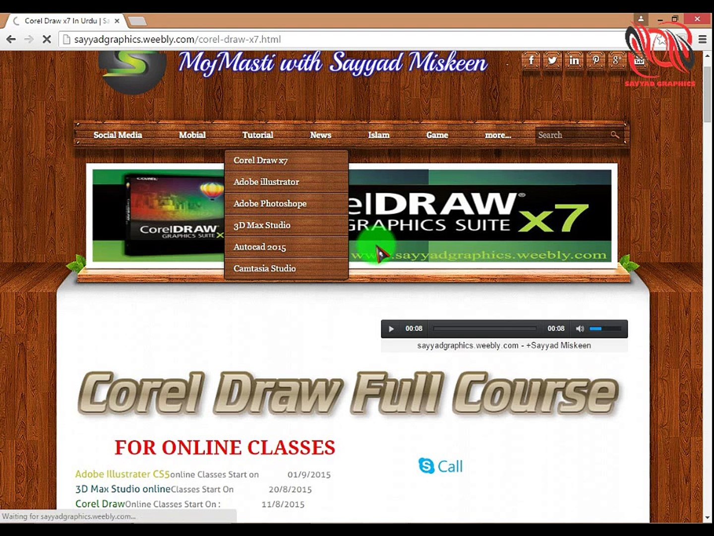 Corel Draw x7 Tutorial in Urdu & Hindi Basic+advance Lesson 6 Part 1/2 |  Using Transform Function