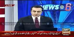 Ary News Headlines 8 February 2016 , City Of Sham After Blood War