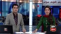 Ary News Headlines 24 January 2016, Actor Meera Copy Model Girl Meera In Court Nikah Case