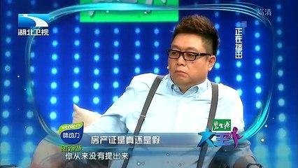 20160328 大王小王