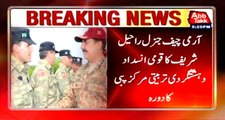 COAS Gen Raheel Sharif visit National Counter Terrorism Training Centre