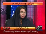 Jaiza With Ameer Abbas - 28th March 2016