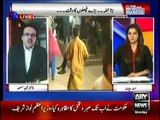 Dr. Shahid Masood Reveals the Actual Reason Nawaz Shareef Cancelled his US Visit