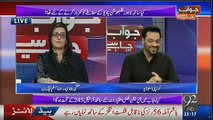Jawab Chahye - 28th March 2016
