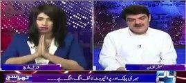 Mujh Jesi Singer Puray Pakistan Mein Nahi Hai Claims Qandeel Baloch