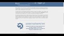 Как заработать в интернете новичку, заработок без обмана в день 1000 руб без вложений для школьника